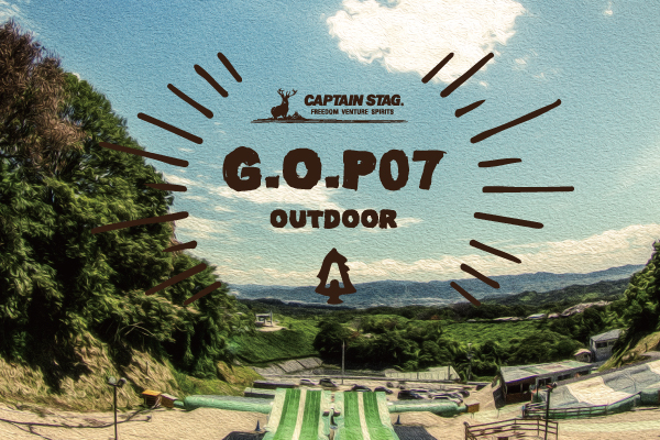 GOP07イメージ画像